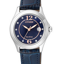 Win One Citizen Eco-Drive Ladies' Watch, Worth R3 300!