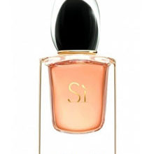 Win A Giorgio Armani Si Hamper Valued At Over R6 000!