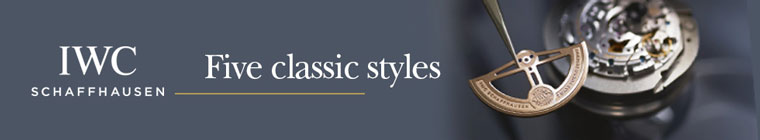 classic style banner