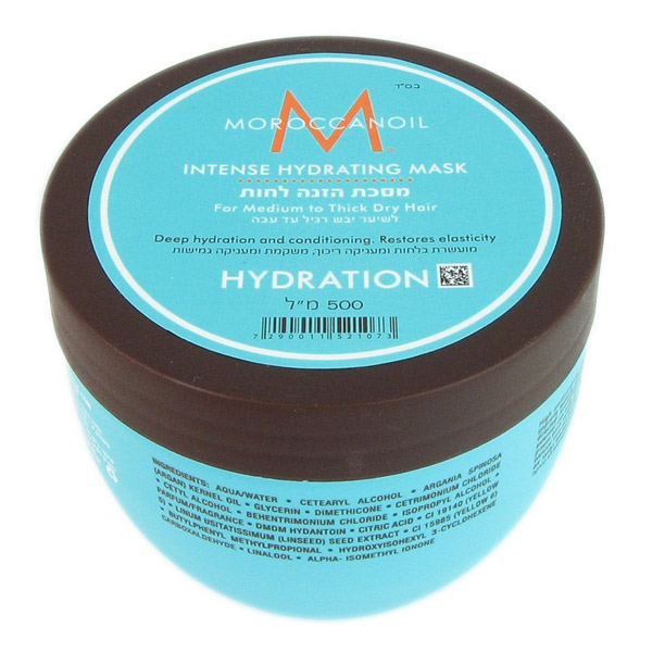 Moroccan Oil Hydrating Mask: Short Hair